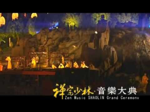 Shaolin Grand Ceremony