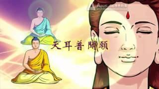 Phật Thuyết Kinh Vô Lượng Thọ (Phim Hoạt Hình, 2016) (Ảnh Rõ Nét, Rất Hay)