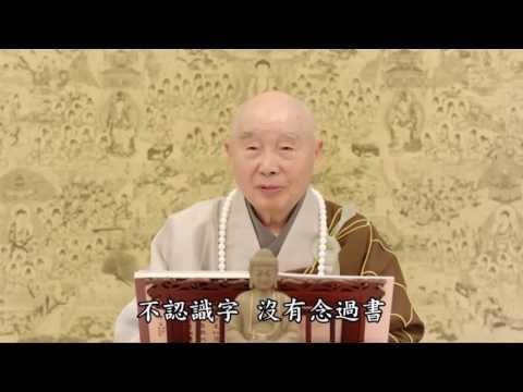 Kinh Vô Lượng Thọ - Phẩm Thứ 6 (Tập 6, Giảng Tại Nhật Bản)