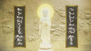 Niệm Phật Trong Tâm Có Phật