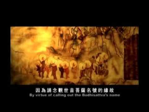 Sự Tích Quán Thế Âm Bồ Tát (Phim Hoạt Hình) (Rất Hay)