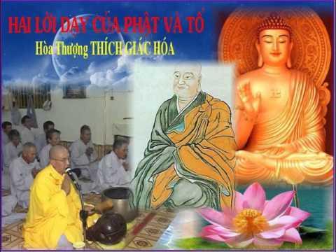 Hai Lời Dạy Của Phật Và Tổ