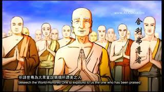 Di Lạc Hạ Sanh Thành Phật Ký ( phim hoạt hình 3D )