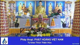 Phật Hoàng Việt Nam