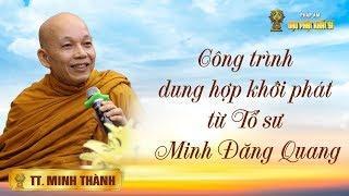Thượng tọa Minh Thành: Công trình khởi phát dung hợp từ Tổ sư Minh Đăng Quang (tt)