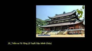 Thiền Sư Trung Hoa