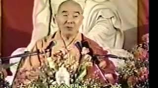 Kinh Vô Lượng Thọ (11-37) Pháp Sư Tịnh Không