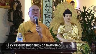 Lễ Kỷ Niệm Đức Phật Thích Ca Thành Đạo