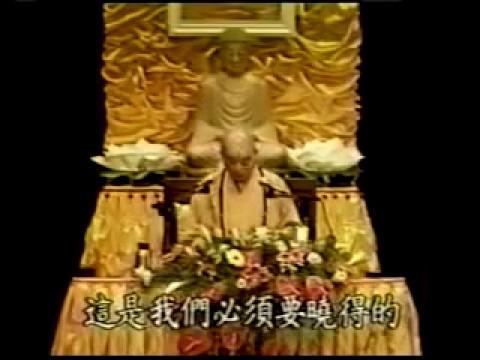 Kinh Lăng Nghiêm (3-7) Pháp Sư Tịnh Không
