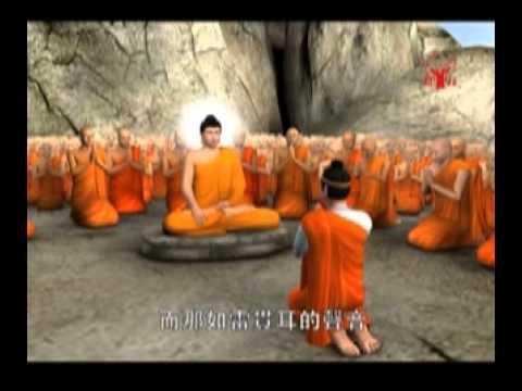 Kinh Diệu Pháp Liên Hoa (Phần 2) (Phim Hoạt Hình Phật Giáo, 3D)