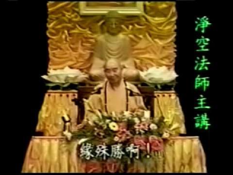 Kinh Lăng Nghiêm (2-7) Pháp Sư Tịnh Không