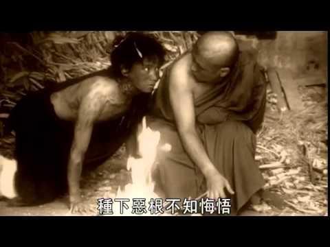 Niệm Phật Diệt Tội (DPA)