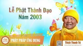 Lễ Phật Thành Đạo