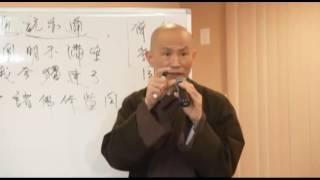 Chứng Đạo Ca 18: Định Huệ Viên Minh