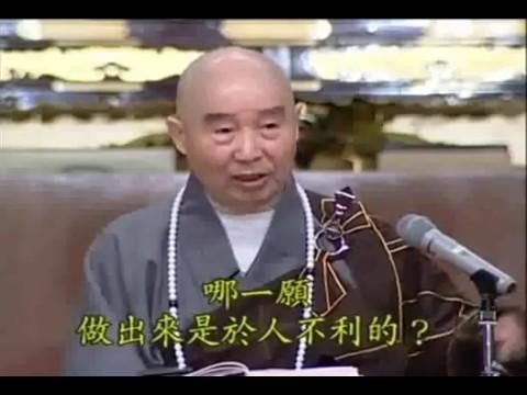 (2-3) Phật thuyết Bát Ðại Nhân Giác Kinh - Pháp Sư Tịnh Không