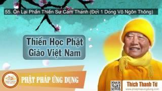 Thiền Học Phật Giáo Việt Nam 55 - Ôn Lại Phần Thiền Sư Cảm Thành (Đời 1 Dòng Vô Ngôn Thông)