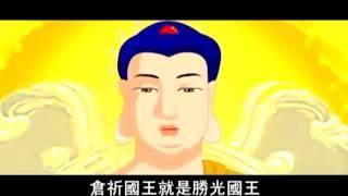 Phật Thuyết Nhân Quả (Phần 2)