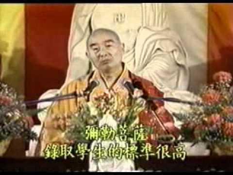 """Giảng """"48 Lời Nguyện Của Đức Phật A Di Đà"""""""
