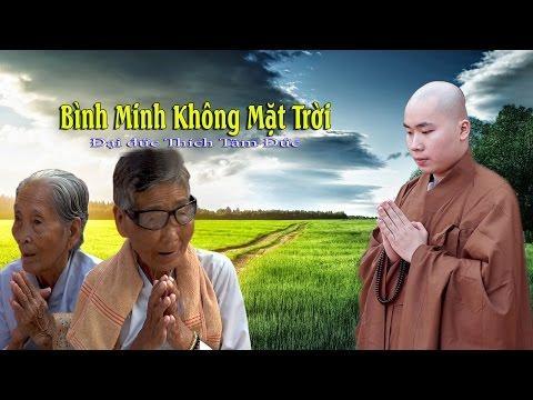 Bình Minh Không Mặt Trời