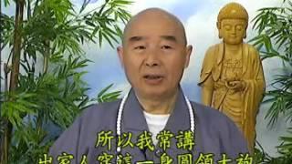Phật Thuyết Thập Thiện Nghiệp Đạo Kinh (2001) (Tập 53 Và 54)