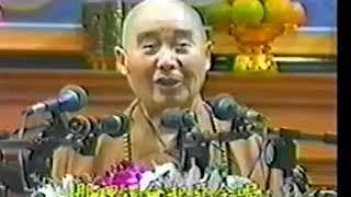 Phổ Hiền Hạnh Nguyện (3-4) Pháp Sư Tịnh Không