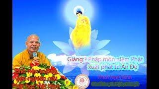 Pháp môn Niệm Phật xuất phát từ Ấn Độ