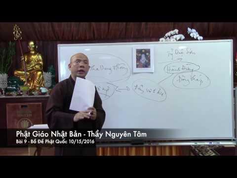 Phật Giáo Nhật Bản - Bài 09
