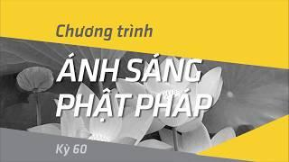 Ánh Sáng Phật Pháp kỳ 60_Thích Minh Thành