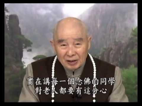 Làm Thế Nào Để Giúp Cha Mẹ Niệm Phật Cầu Vãng Sanh