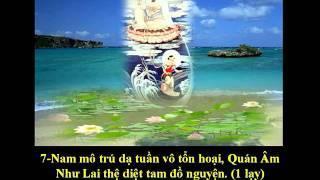 """Tụng """"Kinh Phổ Môn"""" (Âm Việt) (Có Phụ Đề)"""