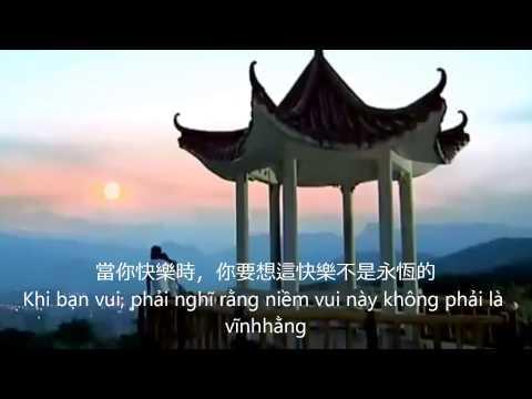 Ngộ (Có Phụ Đề Tiếng Việt Và Tiếng Hoa)