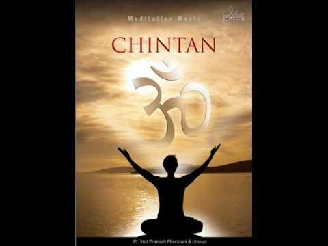 Om Chanting for Meditation