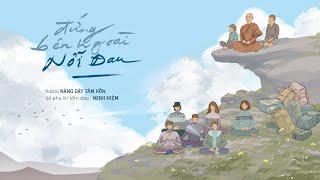 MINH NIỆM | Radio NÂNG DẬY TÂM HỒN | Số phụ 09: ĐỨNG BÊN NGOÀI NỖI ĐAU