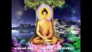"""Niệm """"Nam Mô A Di Đà Phật"""" (108 Lần)"""