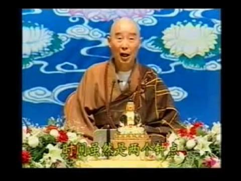 Tam Quy Ngũ Giới - 2000 - Pháp Sư Tịnh Không
