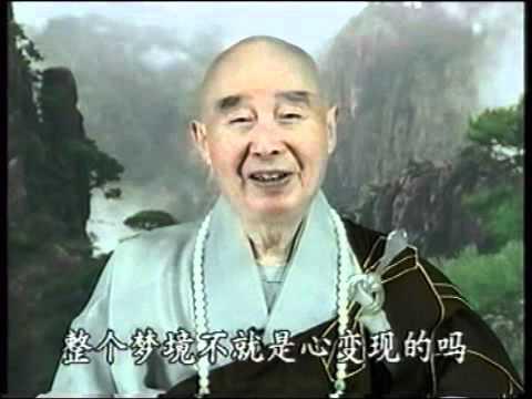 Thượng Phẩm Thượng Sanh (Tập 363, Trích Kinh Vô Lượng Thọ)