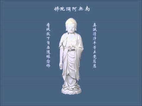 Chí Thành Niệm Phật