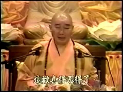 Kinh Lăng Nghiêm (7-7) Pháp Sư Tịnh Không