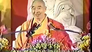 Kinh Vô Lượng Thọ (6-37) Pháp Sư Tịnh Không