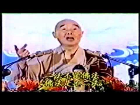 Mục Tiêu Chung Cực Của Sự Học Phật