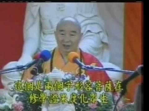 Kinh Vô Lượng Thọ (23-37) Pháp Sư Tịnh Không