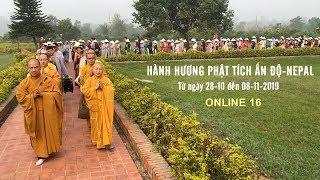 Vườn Lumbini (Lâm Tỳ Ny) nơi Thái Tử Tất Đạt Đa đản sanh.