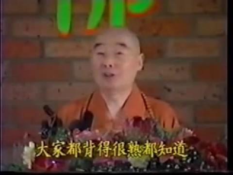 (2-5) Nhận thức Phật Giáo - Pháp Sư Tịnh Không