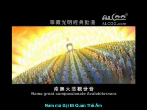 Chú Đại Bi (Phim Hoạt Hình, Có Phụ Đề Tiếng Việt) (Rất Hay)