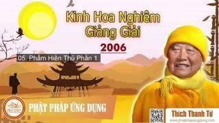 Kinh Hoa Nghiêm Giảng Giải 5 - Hiền Thủ Phần 1