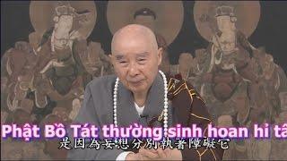 Phật Bồ Tát Thường Sanh Hoan Hỷ Tâm