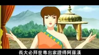 Phật Thuyết Nhân Quả (Phần 3)