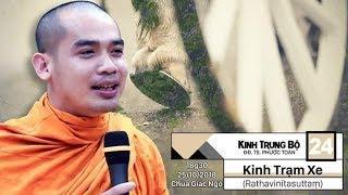 KINH TRUNG BỘ 24: KINH TRẠM XE