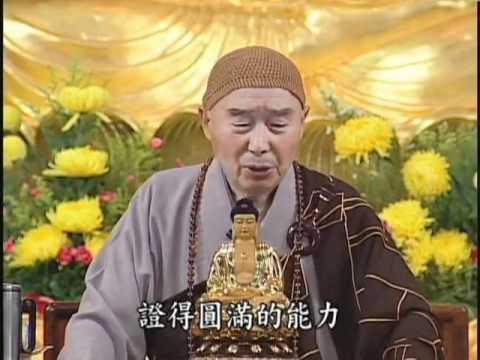 Giảng Kinh Đại Thừa Vô Lượng Thọ (Tập 145) (145/188)