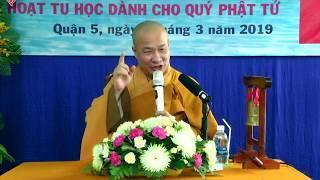 Tu học và Phật sự    Thầy Thích Trí Huệ giảng